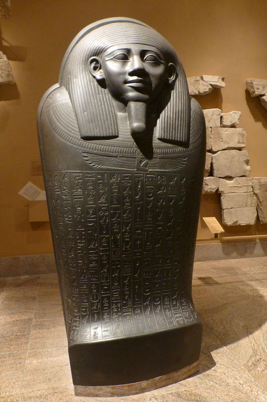 Sarcophage de Harkhebit, 26e dynastie