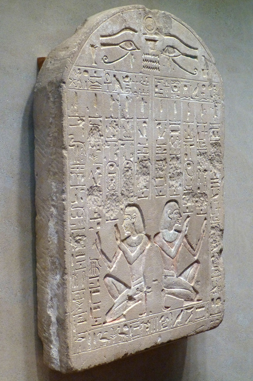 Stèle d'Amenhotep adorant le lever et le coucher du soleil