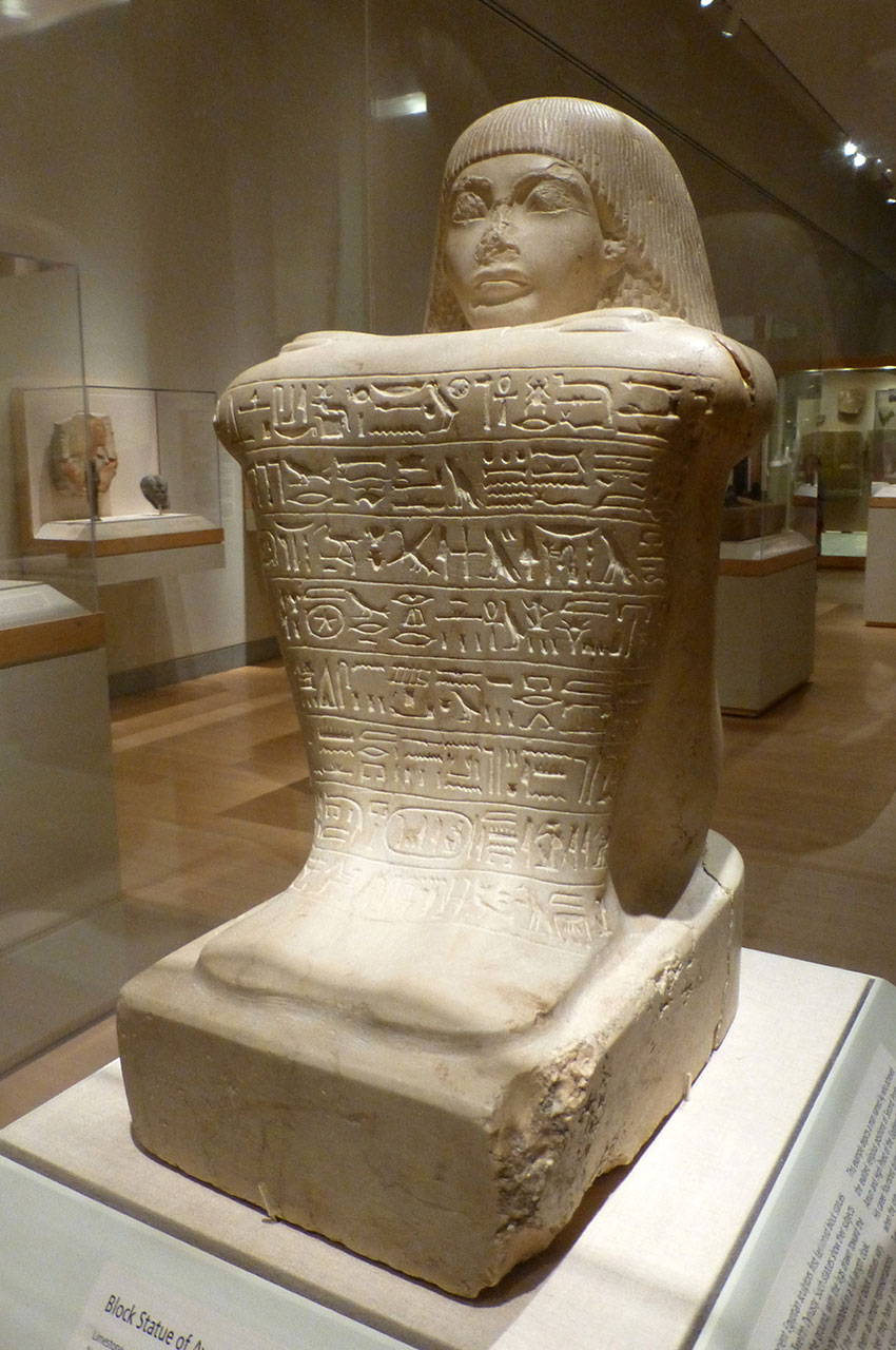 Statue-cube d'Ay