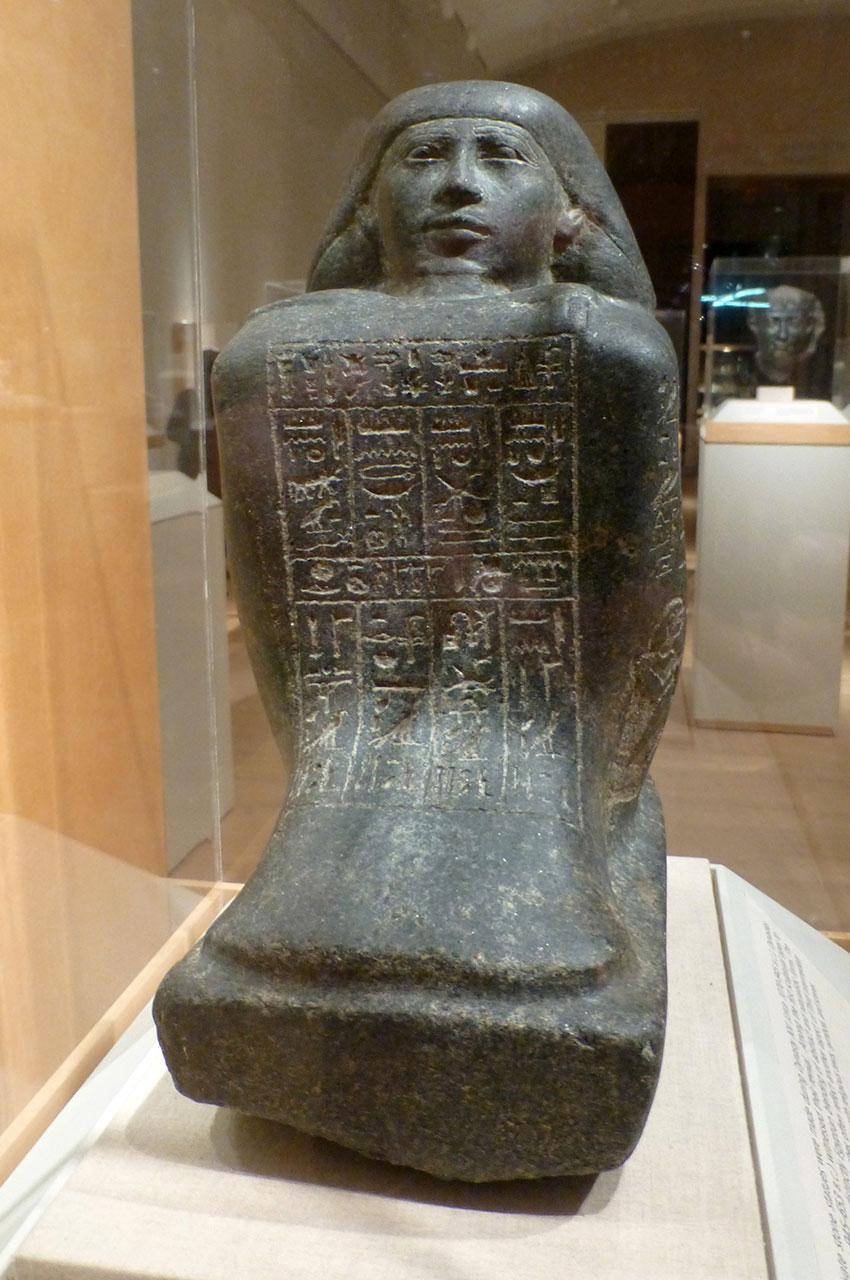 Statue-cube de Harsiese, un prêtre d'Amon et Min