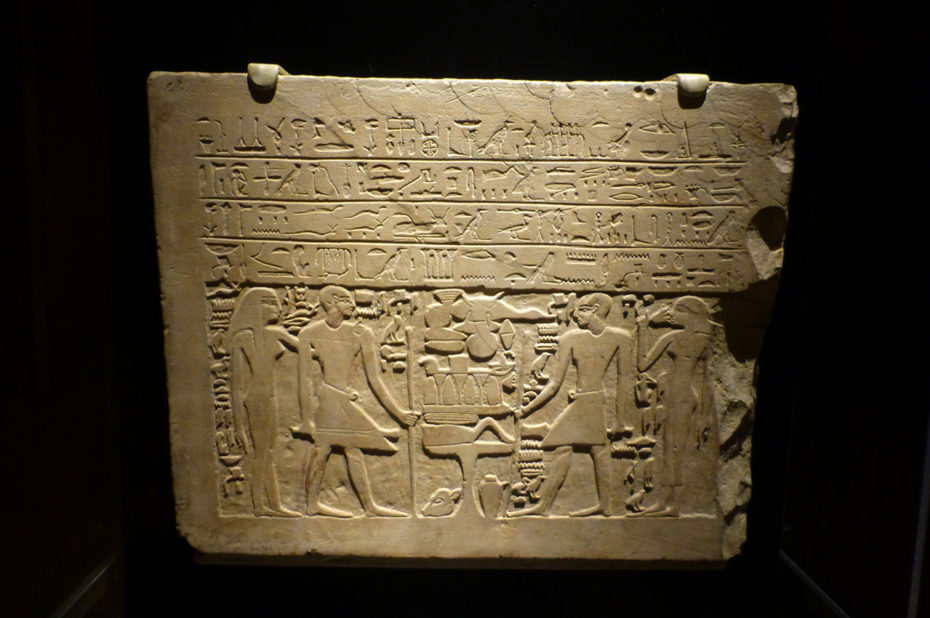Stèle d'Amenemhat
