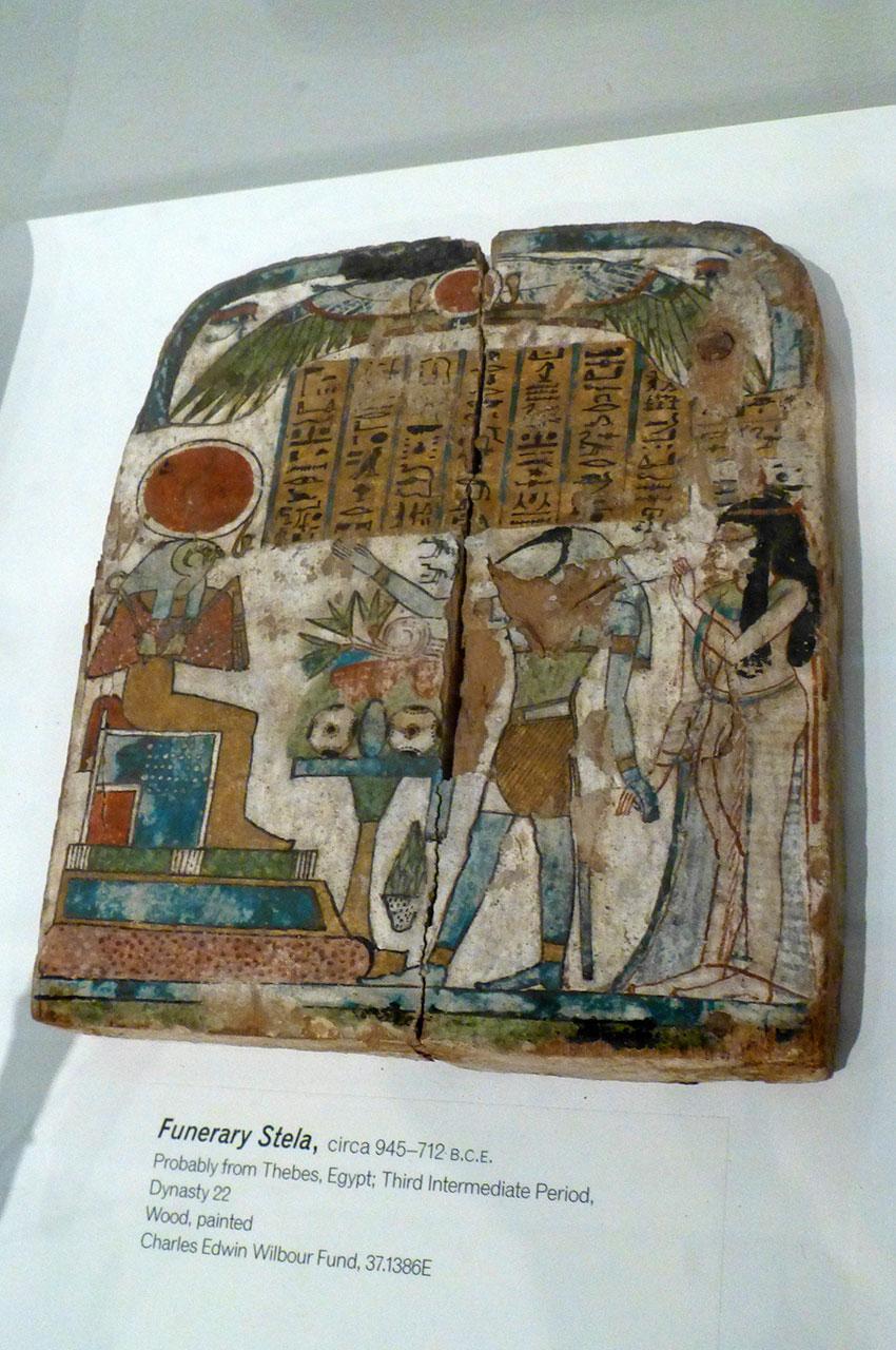 Stèle funéraire, XXIIe dynastie