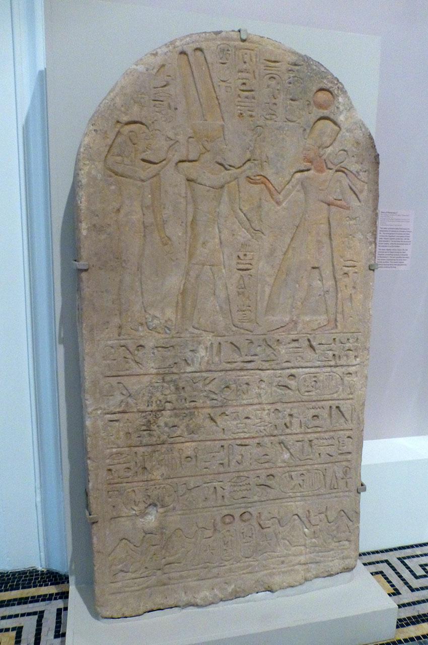 Stèle de Ramsès II