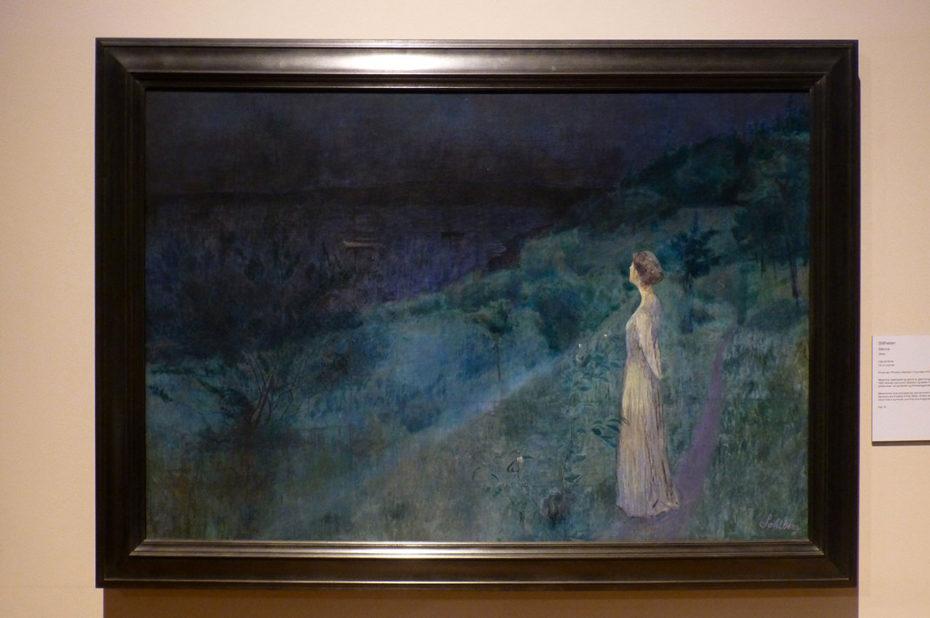 Silence, peinture de Harald Sohlberg